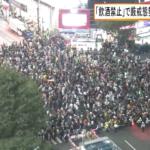 渋谷ハロウィンに沸く心理と正常化の鍵