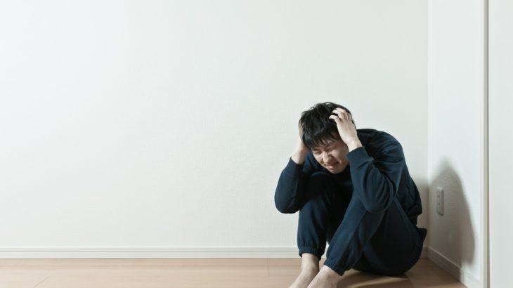 新型コロナウイルス、ワンルーム在宅勤務の限界