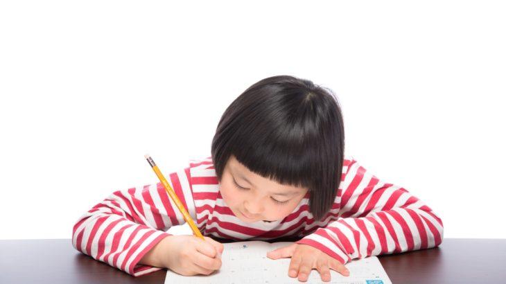 勉強ができない人のための勉強の仕組み作り
